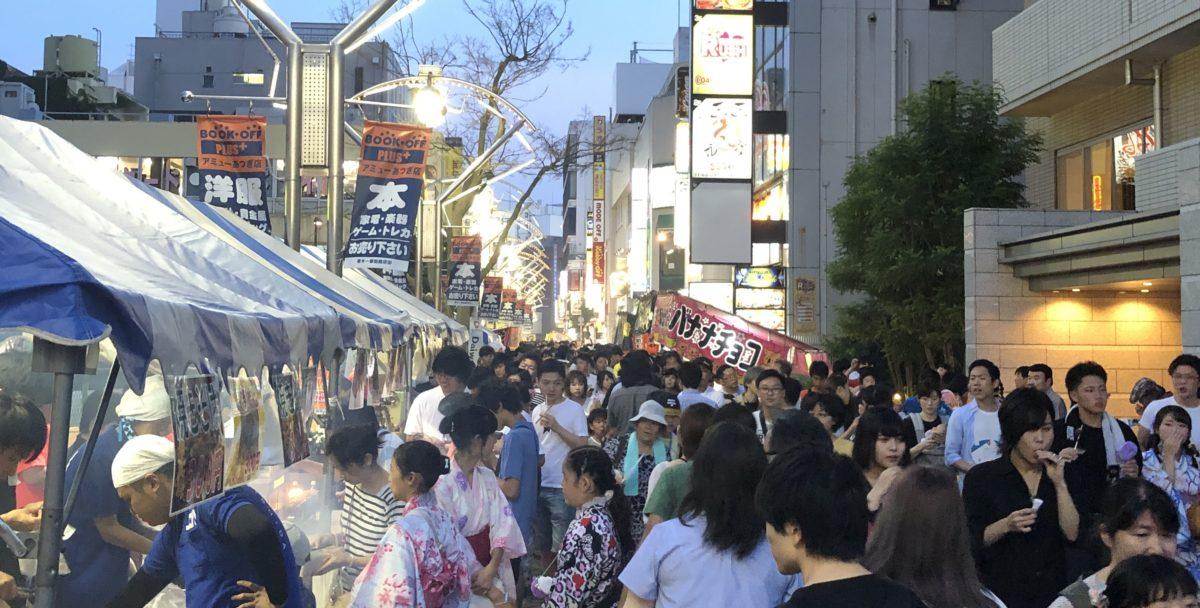 厚木一番街商店街振興組合2019年鮎まつり
